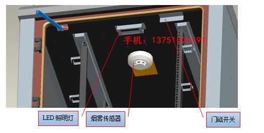 5.2柜内底部安装水浸传感器 6、走线设计 6.1 馈线及其他外部线缆均采用底部走线方式; 7、接地保护 (1)机柜设置接地排,接地排采用具有防腐涂层的铜排,其截面积120mm2,并预留足够连接端子的螺丝孔位供接线使用; (2)机柜的金属部分应互连并接至接地排,任意两点之间的连接电阻小于0.