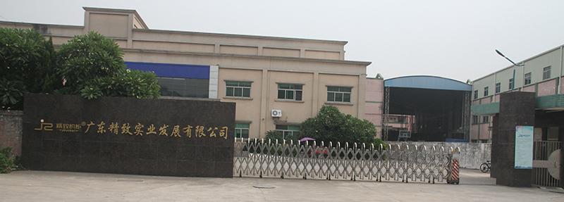 服务器机柜工厂