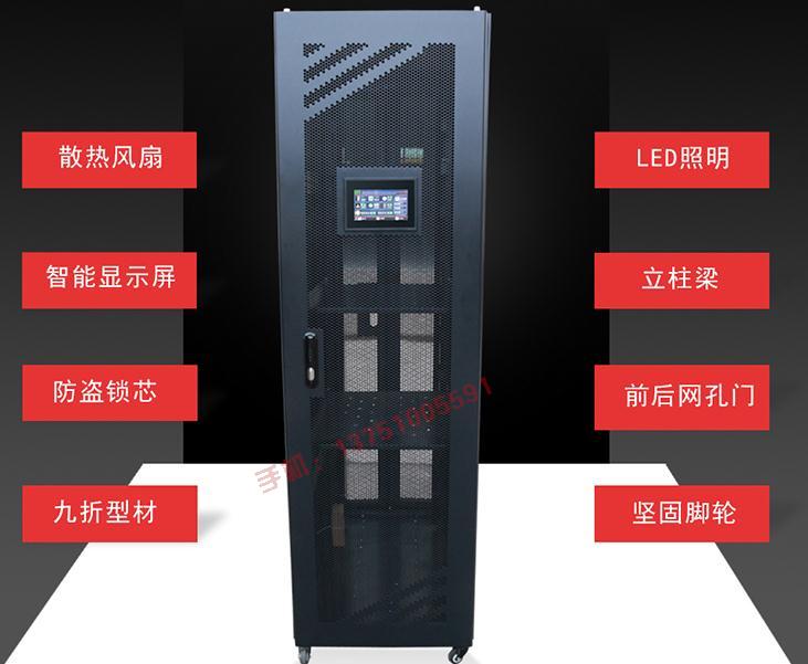 一体化服务器机柜
