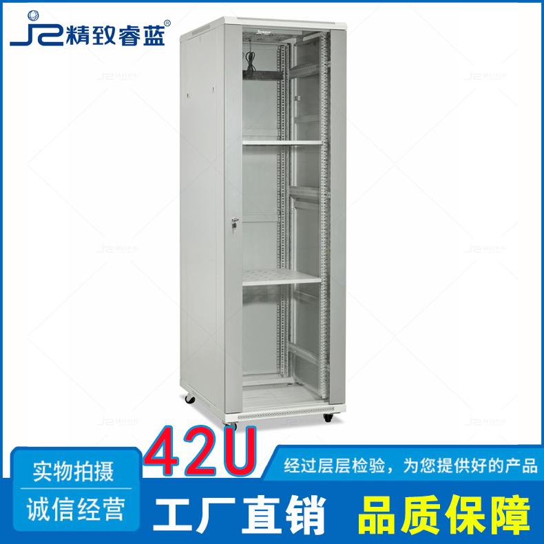 高档服务器机柜