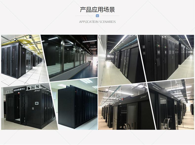 服务器机柜品牌