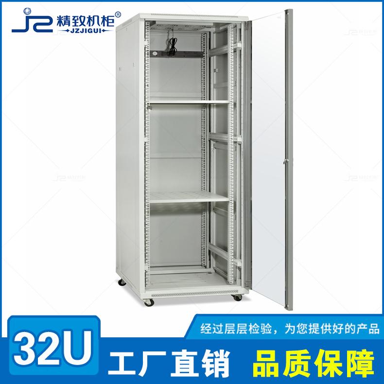 32U网络机柜参数尺寸