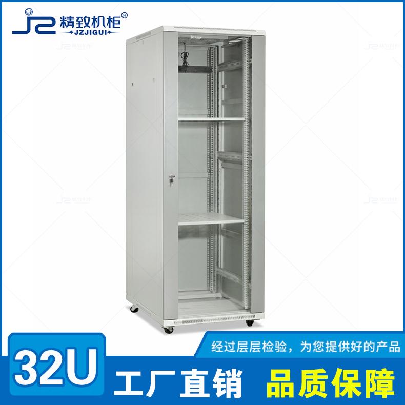 32u机柜尺寸