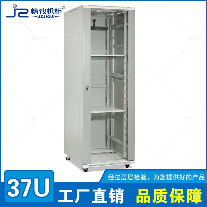 37U网络机柜