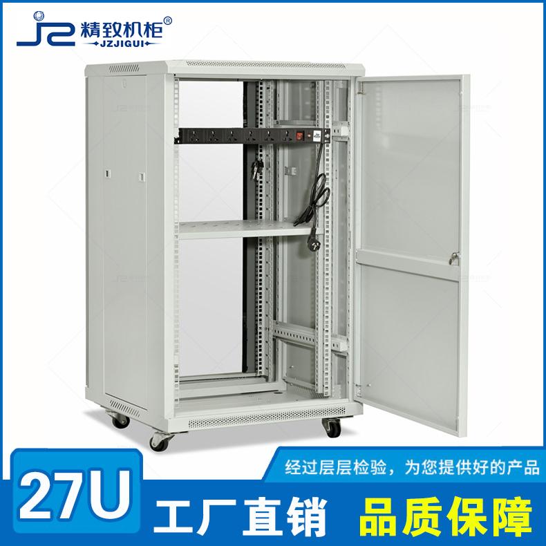 27U机柜