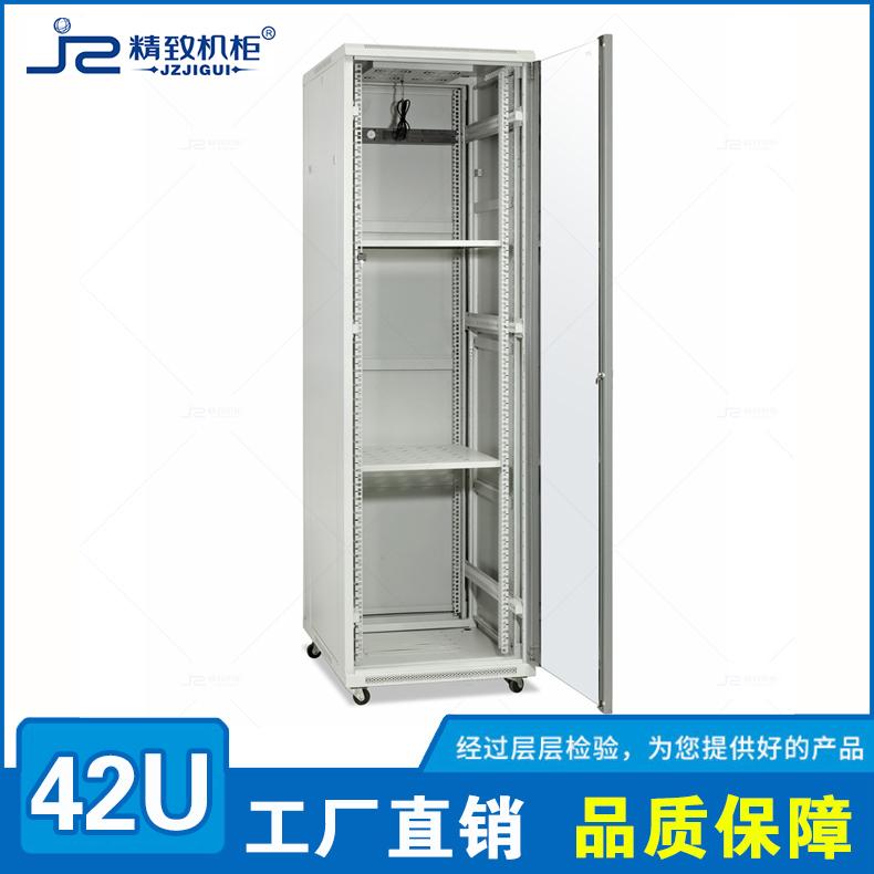 JZ-FA6642机柜