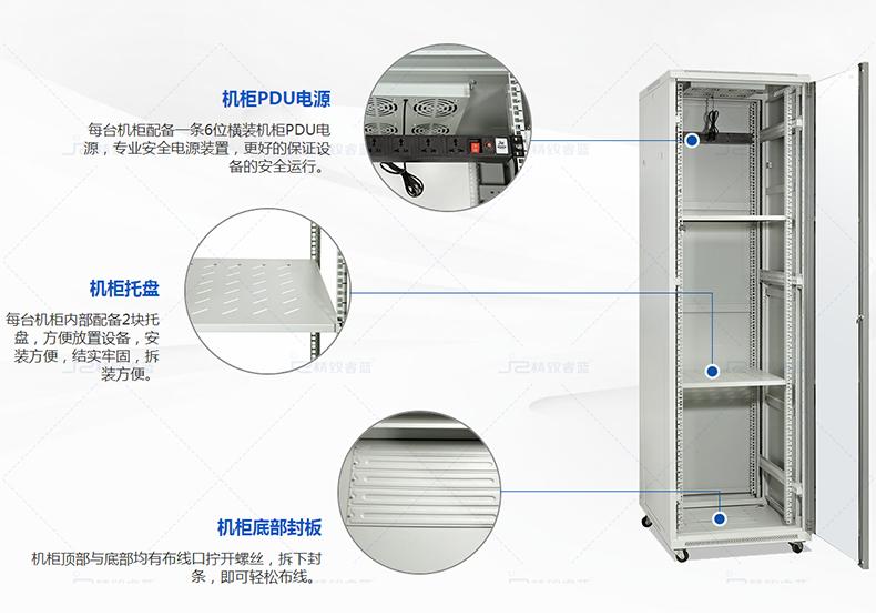 深圳服务器机柜